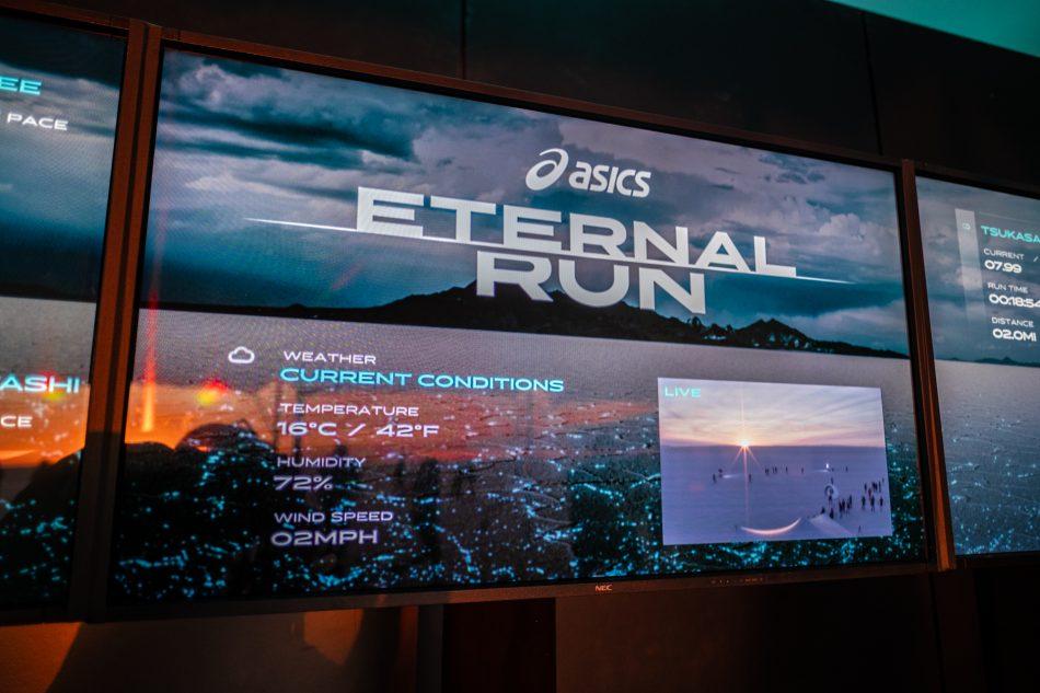 ASICS Eternal Run