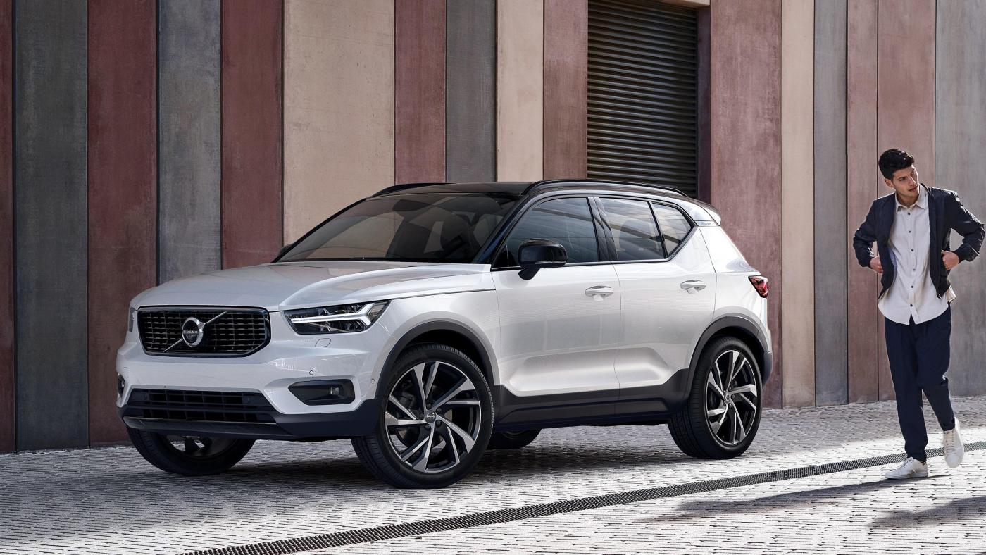 Volvo: Style Finder