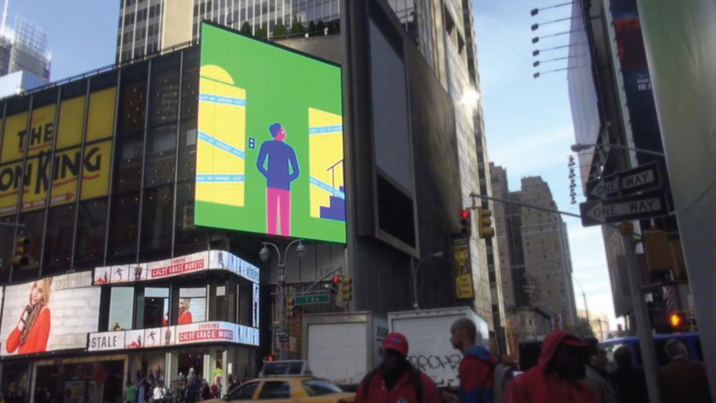 Tropicana: Digital Interactive Billboard
