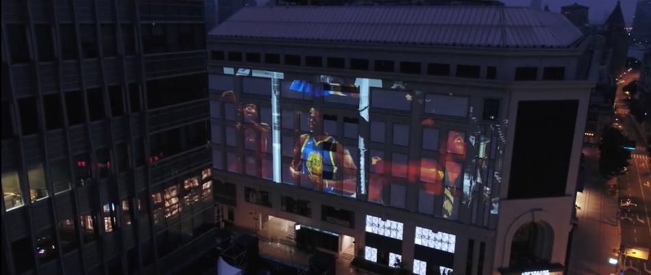 Nike NBA Jersey